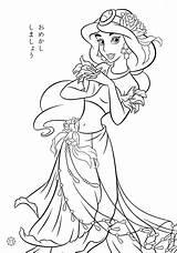 Princess Disney Coloring Fanpop Jasmijn Jasmine sketch template