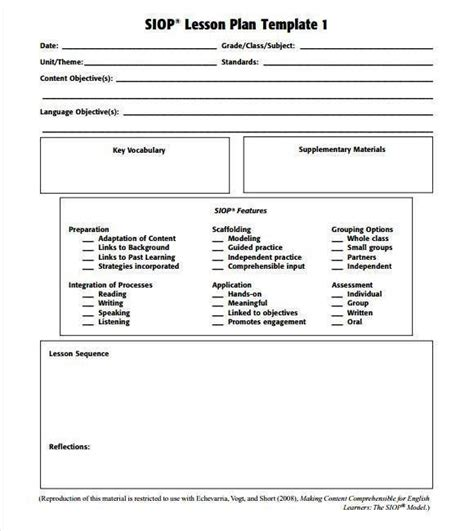 lesson plan template  innovative  siop lesson plan