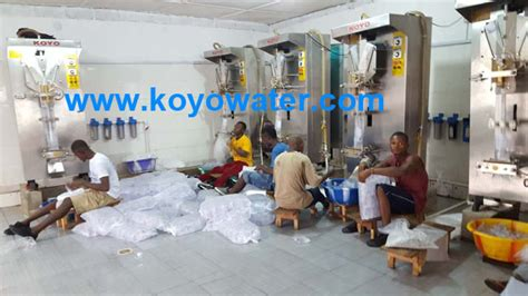 koyo water machine
