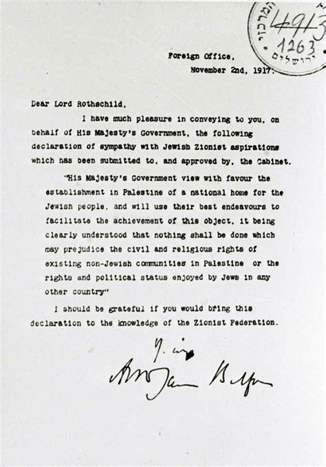 pressing bureau de presse un siècle plus tard la déclaration balfour divise