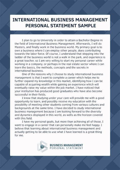 international business management personal statement