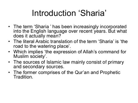 Sources Of Muslim Laws