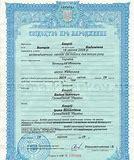 документы удостоверяющие личность гражданина рф список 2018