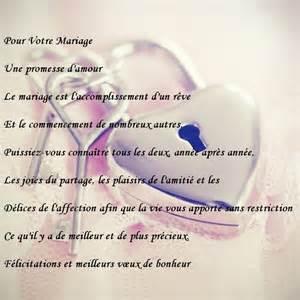 modele felicitation mariage modele voeux felicitation mariage document