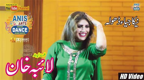 laiba khan nika jia dhola anis arts youtube