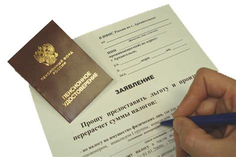 Документы в военкомат после получения российского гражданства