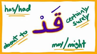 Arabic Qad Meaning Transparent Language
