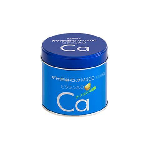 カワイ 肝油 ドロップ c