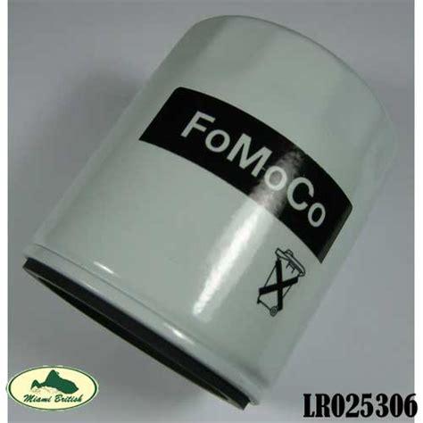 land rover oil filter range evoque   cyl lr oem