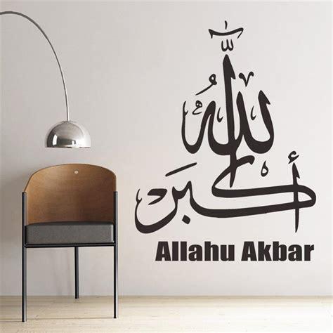 objet d馗oration chambre décoration chambre arabe