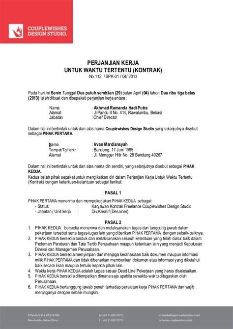 contoh surat pengunduran diri  month notice force id