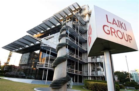 Greece's MIG launches €824 mln action over lost Laiki ...