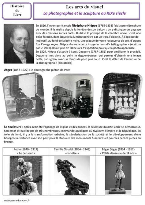 la chambre des officiers histoire des arts sculpture photographie xixe siècle cm1 cm2 arts