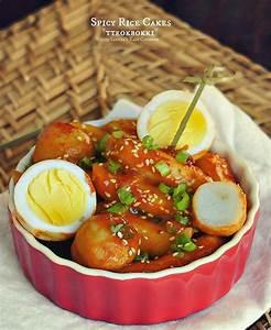 {KOREA} Korean Spicy Rice Cakes (tteokbokki) /Tteokbokki ...
