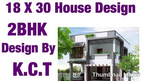 Home Design 60 Gaj : 18 X 30 House Design , 2 Bhk, 60 Gaj , With Proper