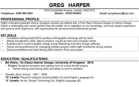 design resume personal statement 5 cv personal statement exles career change
