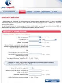 inscription pole emploi cadre syndicat national unsa p 244 le emploi sp 233 cial indemnisation 224 p 244 le emploi