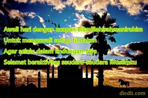 ucapan selamat pagi  motivasi diri pacar sahabat islami lucu dieditcom