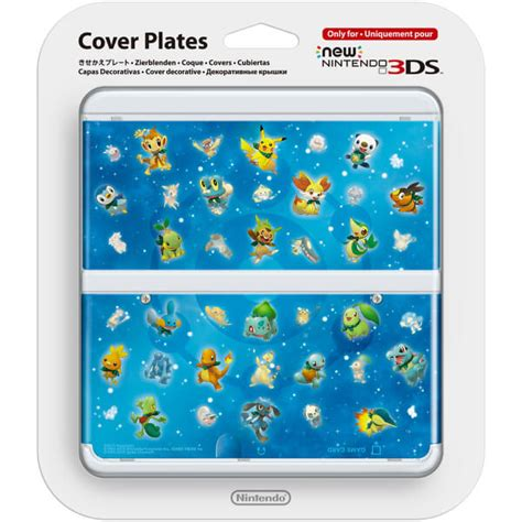 new 3ds cover plates new nintendo 3ds cover plate 30 nintendo uk store