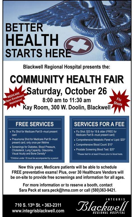 community health fair  october  httpwww