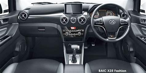baic  interior view  car