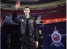Abudushalamu aburexiti jadi pemain Cina yang ikut NBA Draft
