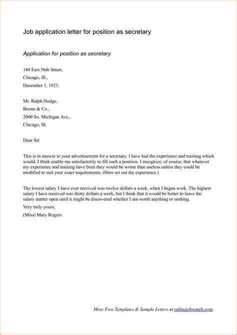 contoh surat lamaran kerja quality assurance surat