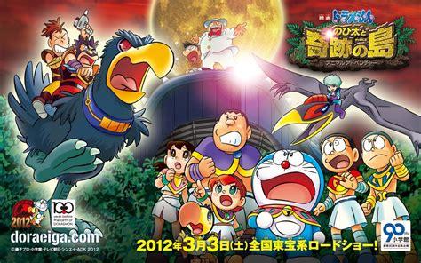 Foto de Doraemon y los siete magos Foto 1 sobre 2