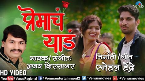 baban marathi movie download hd mp4