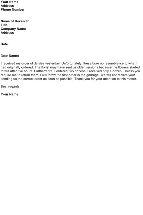 Complaint Letter Sample - Download FREE Business Letter