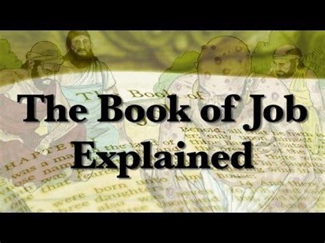 book  job explained youtube