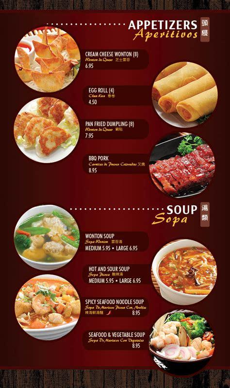 cuisine menu food menu pictures pixshark com images