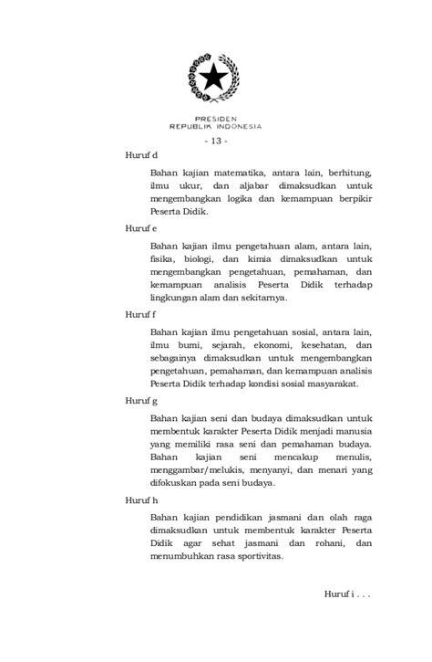 Pp no-32-tahun-2013-tentang-perubahan-snp