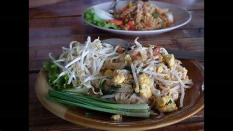 cuisine thailandaise facile vidéo 037 cuisine thaïlandaise pad facile