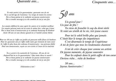 anniversaire de mariage 40 ans poeme fleurs anniversaire de mariage 50 ans