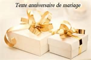 texte invitation anniversaire de mariage texte anniversaire de mariage texte anniversaire sms anniversaire poème anniversaire