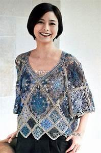 Granny Crochet Tunic Pattern ⋆ Crochet Kingdom
