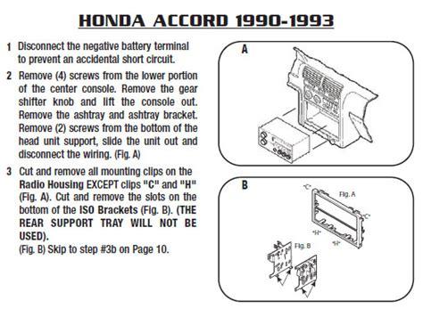 1993 honda accordinstallation