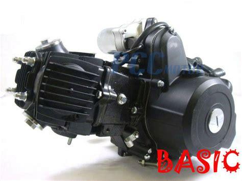 110cc Engine Motor Fully Automatic Electric Start Atv Pit