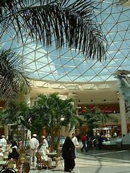 Marina Mall Kuwait City