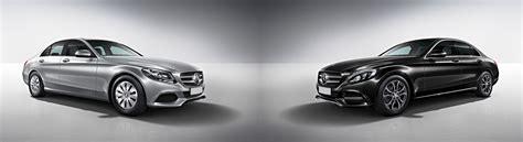 Is anyone familiar with the agility select feature on the new c300? Die vier Charaktere der neuen Mercedes C-Klasse W205 (Agility Select) - fünfkommasechs.de