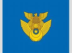 FileFlag of the Japan Air SelfDefense Forcesvg