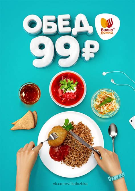 poster cuisine 25 best ideas about food posters on food