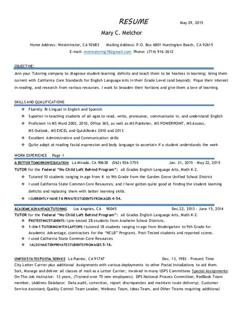 tutoring resume 5 29 2015