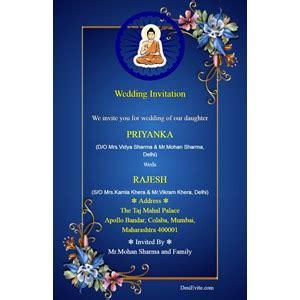 wedding invitation card  invitations