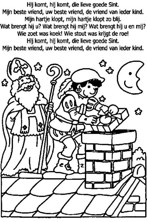 Kleurplaat Sinterklaas Roe Peuters by Sinterklaas Liedjes Kleurplaten Animaatjes Nl