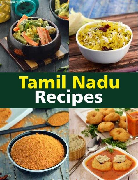 In this video we will see how to make dahi puri recipe in tamil. Tamil Nadu Food Recipes, Tamil Dishes
