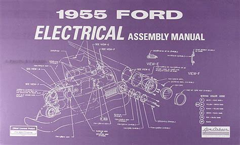 Ford Car Electrical Reprint Assembly Manual
