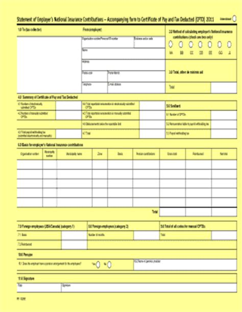 printable annotated bibliography  forms