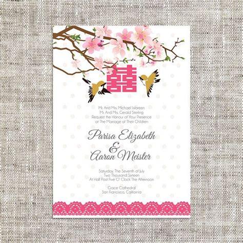 diy printableeditable chinese wedding invitation card
